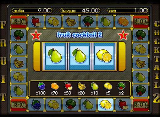 插槽的獎金遊戲Fruit Cocktail 2