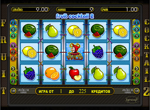 槽的捲軸Fruit Cocktail 2